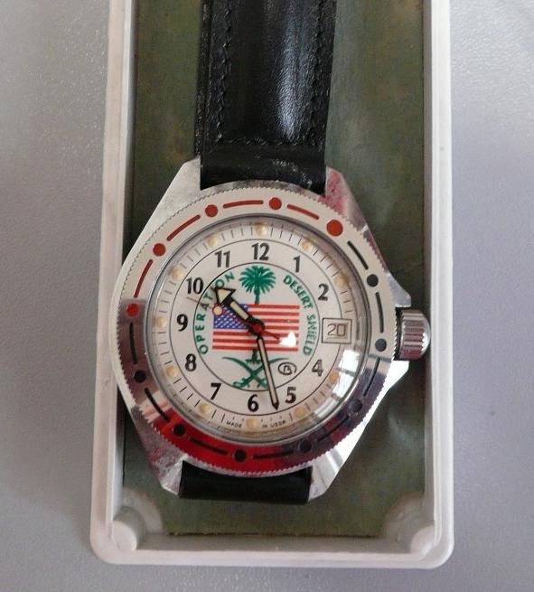 orologio shield