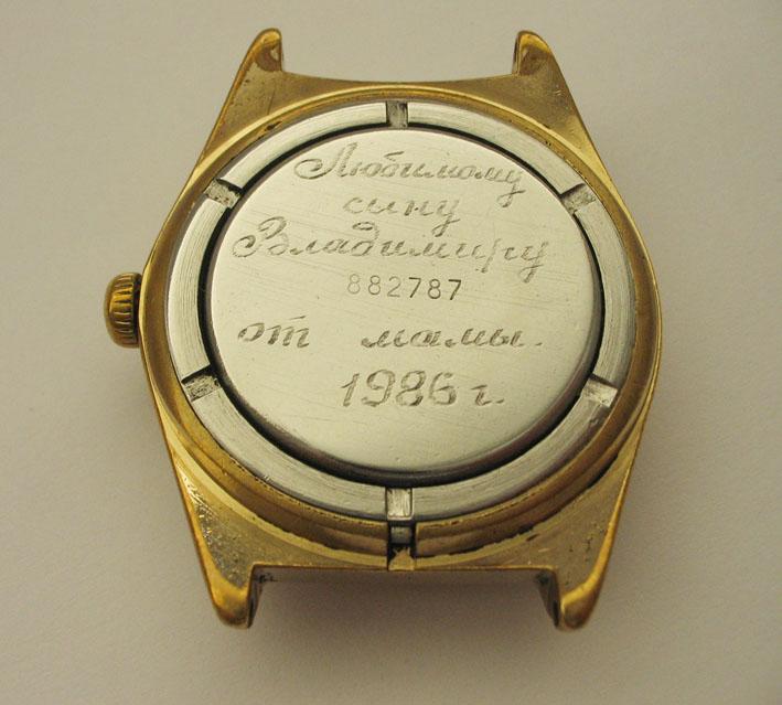dediche su orologi